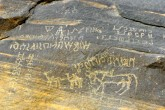 Ancient-Rock-Art